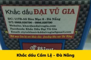 Khac-dau-cam-le